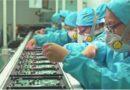 PRODUCTORES DE TECNOLOGÍA agentes claves en la economía ecuatoriana